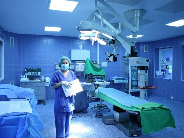 Wittmann Plasztikai Sebészet